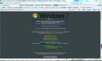 windows8 登场,最新版本windows8 7312?(未经证实)