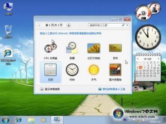 TxwH(踏雪无痕)_Win7_7264_极速版_4.0(700M!)