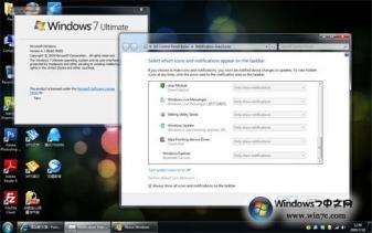 Windows 7 RTM阶段 - 还有UI bug?