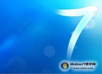 微软Windows 7 九月才提供批量许可证
