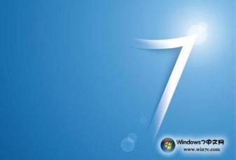 Windows 7系统送厂压盘