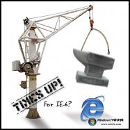 """IE6 no more""活动取得初步成效:每月可号召3000名用户更换IE6"
