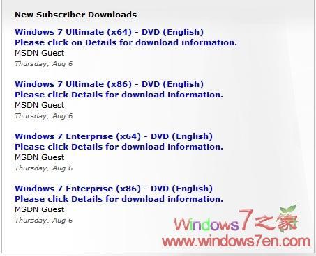 Windows7 RTM正式发布到MSDN和Technet