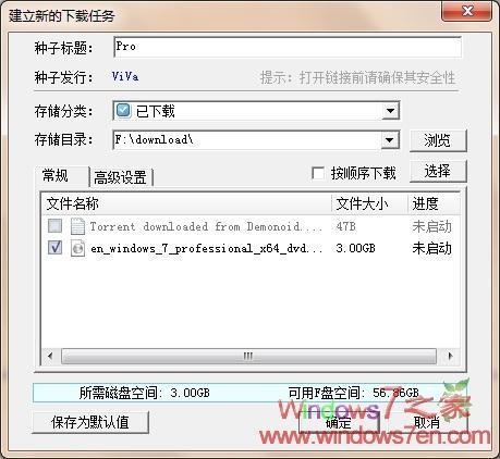 Windows 7 Professional专业版x64英文版下载
