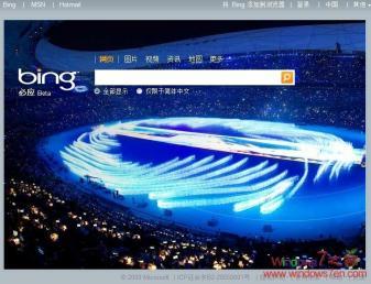 将添加Bing风格设置为Windows7主题