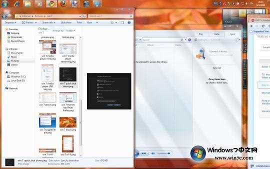 图解:Windows 7 RTM功能解析