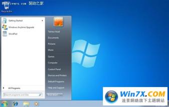 Windows 7 Starter版本出现新壁纸
