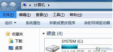 Windows7菜单栏无法隐藏 是优化惹的祸