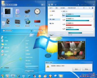 【Windows7主题】极致透明直角主题:清心寡欲