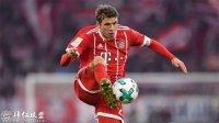 穆勒复出两助攻 拜仁3-1汉诺威,扩大榜首优势