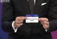 欧冠1/8决赛抽签:拜仁对阵切尔西