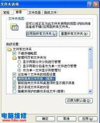 QQ和360共存解决方法【解决QQ要求卸载360的方法】