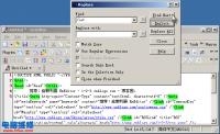 EmEditor偷懒教程,附emeditor注册码和emeditor绿色版下载