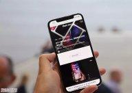 苹果发布会超全记录 iPhoneX技术颠覆,价格贵哭