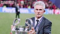 德媒爆料:海因克斯将第四次入主拜仁,任救火主帅至赛季末